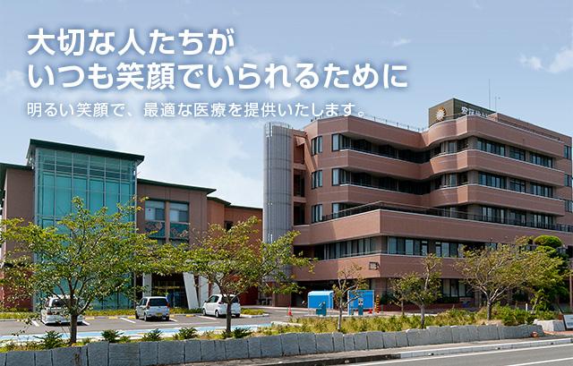安房 地域 医療 センター 安房地域医療センター